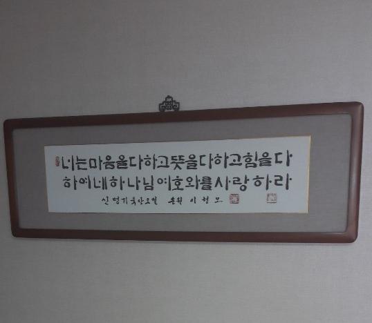 KakaoTalk_20200409_155117126_25.jpg